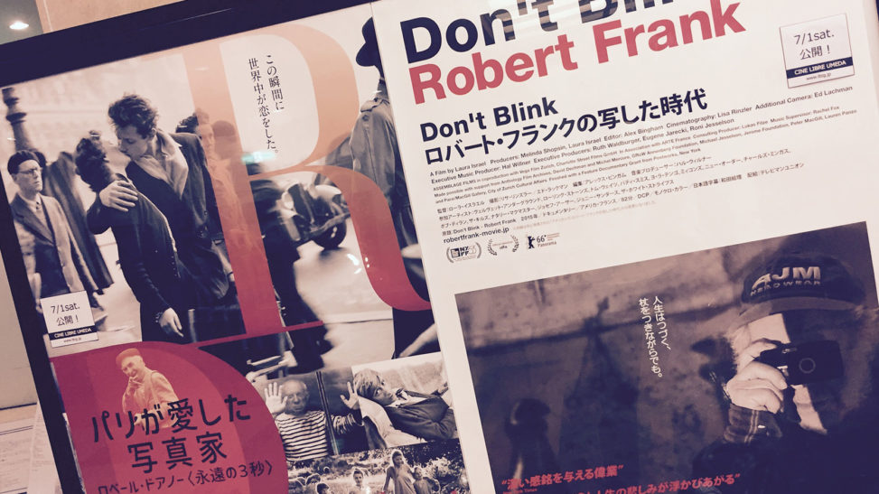 ロベール・ドアノーとロバート・フランク