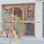 お店づくりにぐっとくる古書店<br>『一色文庫』